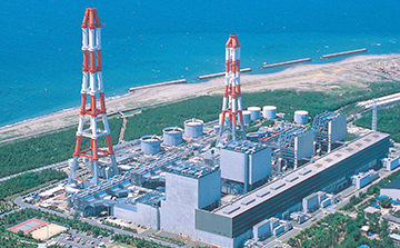 Atsumi Thermal Power Station