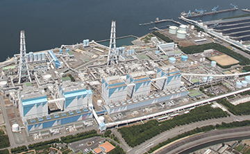Hekinan Thermal Power Station