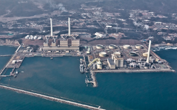 Hirono Thermal Power Station