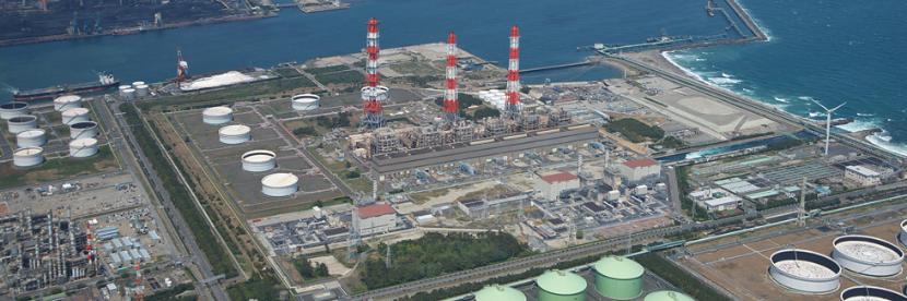 発電 広野 所 火力