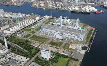 Kawasaki Thermal Power Station
