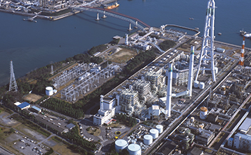 Yokkaichi Thermal Power Station
